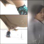 【西田編集長の厳選 危険な動画】期間限定 神キタ!ツルピカの放nyo!Vol.02