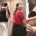 そふといちば ピンククリムゾン 女子トイレ紀行 No.05 えっ!そんなに脱いじゃうの!?/全員外撮り5名収録!