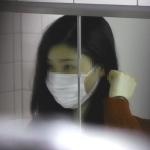 プレミアピープセレクション 洗面所特攻隊 冬第二弾 すべて女子力高めな子 幻 92
