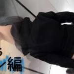 【世界の射窓から~ステーション編~】ステーション編 vol.36 無料動画に登場したトップクラスモデル本番へ