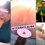 女子トイレ盗撮(224)恥ずかしすぎるオシャレ美女上下から全てを披露LED超広角便器内前後外撮全5名