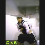 女子達のトイレ事情 vol.26(制服娘スペシャル5)