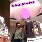 そふといちば nozoki-com.com アブノーマルお兄さん 女子トイレ盗撮(144)たかみな似悩ましい顔で極太うんち超広角便器内+正面全7名外撮も