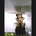 そふといちば ごっち 女子達のトイレ事情 vol.44(制服娘スペシャル8)